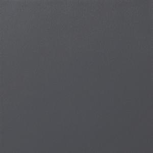 PF Cover Spray Slate Grey