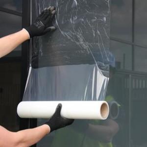 Glass Protection Film AV253P